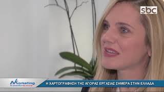 Marketing in Practice & more Εκπ 03   21-02-18   SBC TV