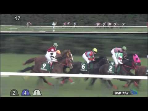 ラジオNIKKEI杯京都2歳ステークス 2015(2000m)THE RADIO NIKKEI HAI KYOTO NISAI STAKES 2015
