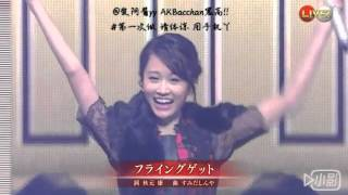 少女たちよ AKB48 前田敦子集 前田敦子 動画 30