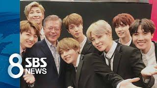문 대통령과 방탄소년단의 만남…잠시 뒤 한·불 정상회담 / SBS