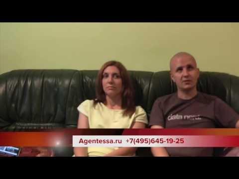 Агентство недвижимости, снять или купить квартиру-студию в центре Москвы.