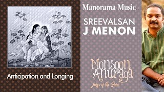 Maanaru mada | Monsoon Anuraga (Songs Of The Rain)