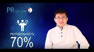видео Как открыть БТЛ-агентство