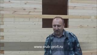 видео Отзыв владельца о доме из профилированного бруса