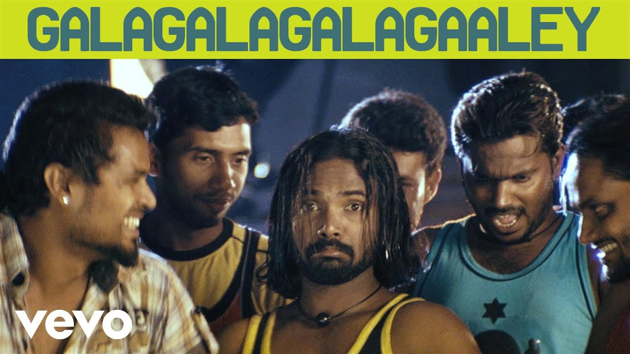 Download Vandae Maatharam - Galagalagalagaaley Video | Mammootty, Arjun