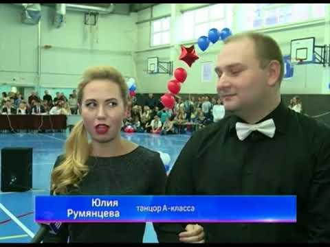 Смотреть клип Больше сотни участников приехали на чемпионат Ярославля по буги-вуги и рок-н-роллу онлайн бесплатно в качестве