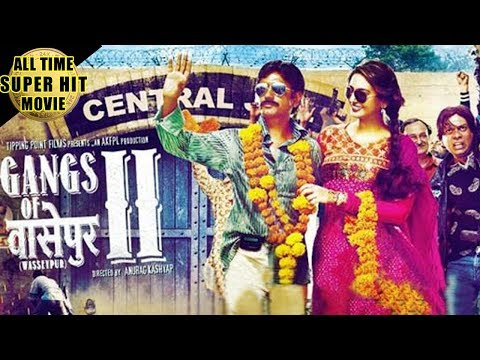 Gangs of Wasseypur 2 Hindi Full Lenth Movie || Manoj Bajpayee,,Nawazuddin Siddiqui,Huma Qureshi