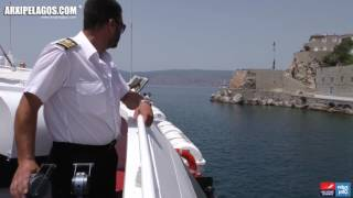 FLYING CAT 6 - DEPARTURE FROM THE PORT OF HYDRA
