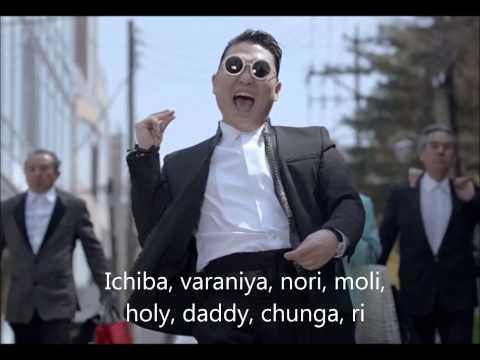 Psy-Gentleman Lyrics + English Translation