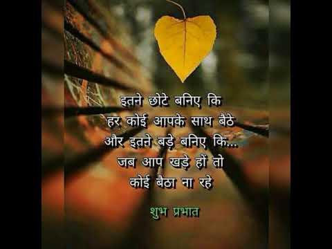 Gaurav chaurasiya