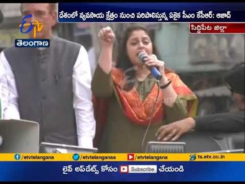 Ghulam Nabi Azad & Nagma Participated Onteru Prabhakar Reddy Election Campaign | at Gajwel