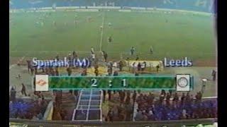 Спартак 2 1 Лидс Кубок УЕФА 1999 2000