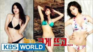 Entertainment Weekly | 연예가중계 - Park Yoochun(JYJ), Suzy, Tang Wei (2014.07.26)