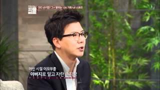 """손지창, 생부 임택근 첫만남 """"손 파르르 떨며 빨리 가라고"""""""