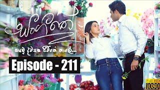 sangeethe-episode-211-02nd-december-2019