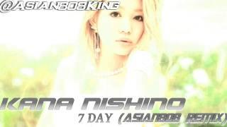 Kana Nishino | Day 7 (Remix) | Natsu Fuji