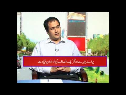 Syed Ahmad & Kamran Mughal Interview with Kamal Azfer