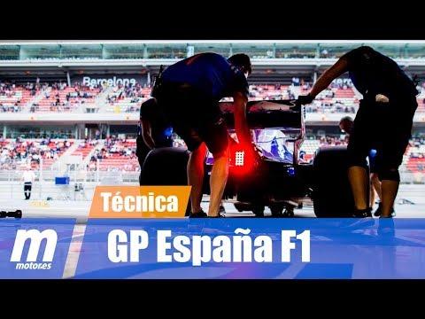 Analisis Tecnico GP España 2018 | Fórmula 1