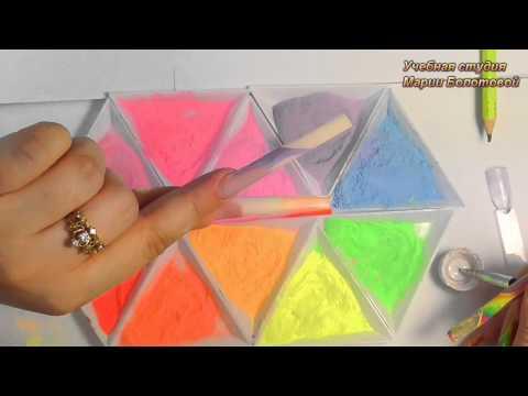Сочный дизайн на длинных ногтях
