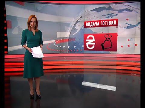 Белорусские новости