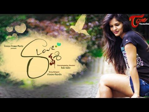Love Raakshasi | Telugu Short Film 2016 |...