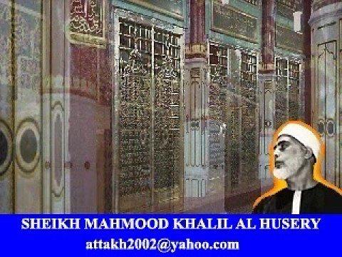 Azan Salatu Salam Sheikh Mahmood Khalil Al Husery(Rh)