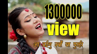Aa waigu..... Newari music video HD 1080P