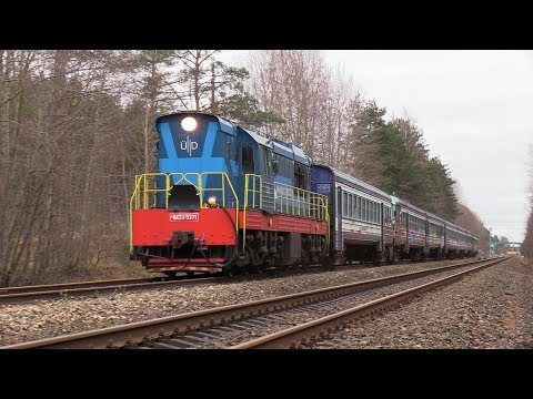 Вагоны дизель-поезда ДР1А на металлолом 3 / DR1A DMU cars to scrap metal 3