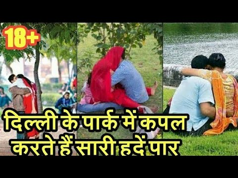 #Part_2_Bonta_Park Bonta Park Delhi || Bonta Park place for couples ||