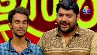 മാരക സ്പോട്ട് ഡബ്  | Comedy Utsavam | Viral Cuts