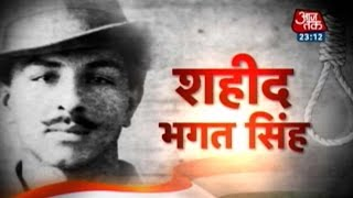 Shaheed Bhagat Singh (Martyr's Day Special)