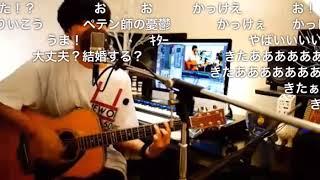 大石昌良 UNION/OxT(SSSS.GRIDMAN 主題歌)