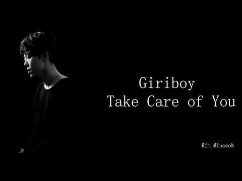 Giriboy - Take Care of You