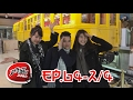 MAJIDE JAPAN X : EP.68 - 2/4 TOKYO METRO (PART1)