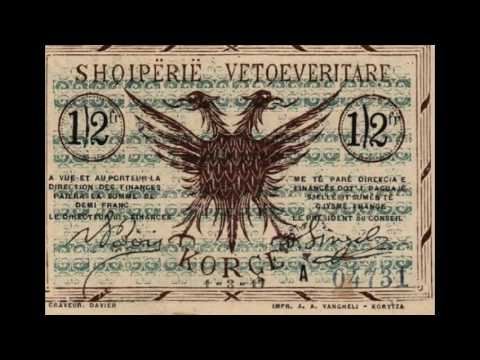Currencies of the World: Principality of Albania; Albanian F