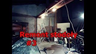 Remont stodoły odcinek 3. Garaż, tynkowanie, usuwanie filaru renovation garage