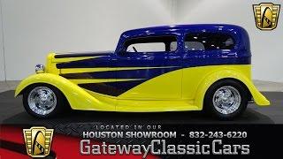 1934 chevrolet 2 door sedan gateway classic cars 715 houston showroom