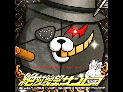 DR:AE OST Disc 3 - 25  Lets Play With Monokuma (Instruments)
