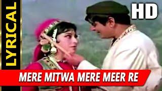 Mere Mitwa Mere Meet Re With Lyrics | Lata Mangeshkar, Mohammed Rafi | Geet Songs | Rajendra Kumar