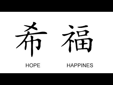 How To Write Chinese Characters // Chinese Caligraphy //  How To Write Chinese Letters
