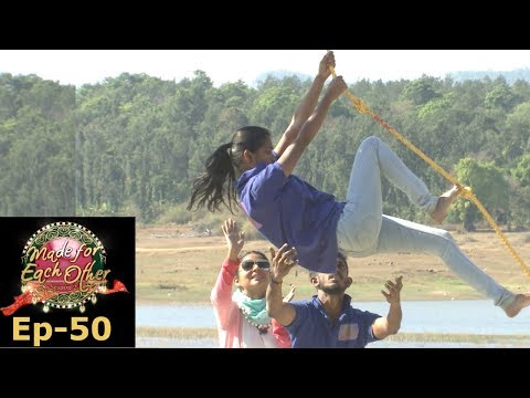 Made for Each Other I S2 EP- 50 A Hagga Jaggatta Task | Mazhavil Manorama