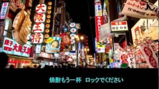 1月24日発売の森昌子&円広志さんのデュエットソングです。Yoggyさん...