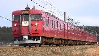 七尾線 列車撮影記 2018年12月16日