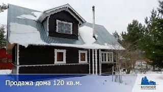 Продается дом 120 кв.м. СНТ