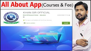 All About App | Courses & Fee | Khan Sir Official screenshot 2