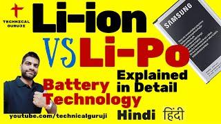 [Hindi] Li ion Vs Li Po Batteries Explained in Detail