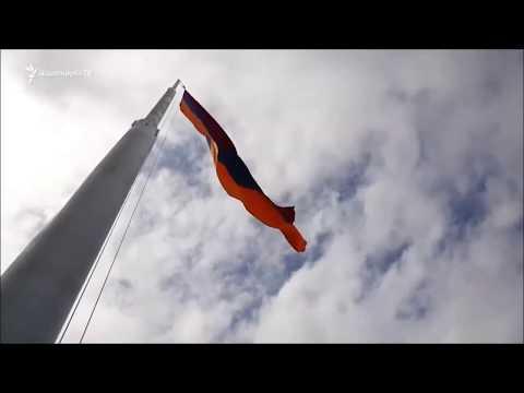 С днем независимости Армения)