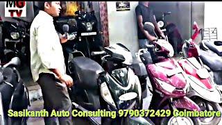 Sasikanth Auto Consulting / Old bike selling & buying coimbatore, second hand bikes coimbatore
