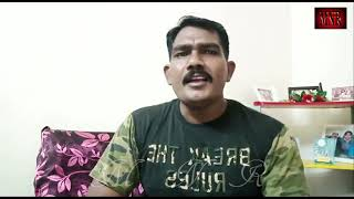 Sadaqaton Ke Safar Par Jo Burdbar Chale صداقتوں کے سفر پر جو بردبار چلے  ڈر۔ Dr. Amir ,Sagheer Ahmad