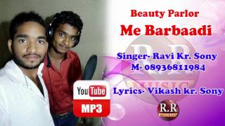beauty palour me barbaadi Mp3 | Singer- Ravi Kr  Soni & Neelam | HD New Nagpuri Song Mp3 2017